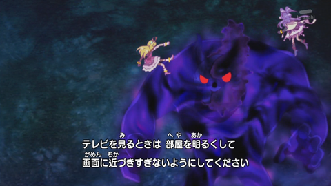 魔法つかいプリキュア第26話-004