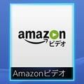 amazonプライムビデオが始まったぞ!! 視聴方法・PS4編