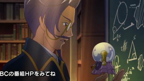 魔法つかいプリキュア第39話-897