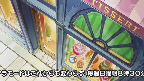 キラキラプリキュアアラモード第37話-107