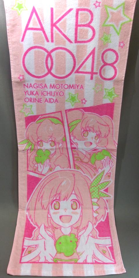 一番くじAKB0048-towel-pink2
