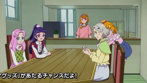 魔法つかいプリキュア第45話-015