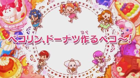 キラキラプリキュアアラモード第7話-074