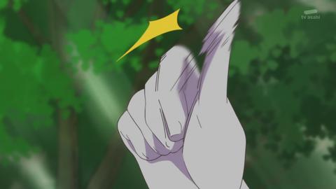 魔法つかいプリキュア第44話-351