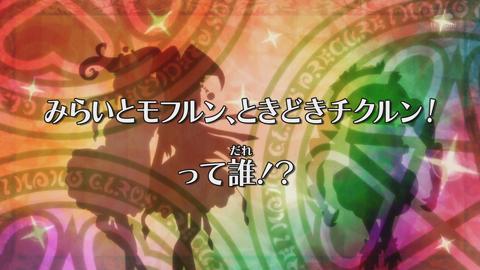 魔法つかいプリキュア第36話-093
