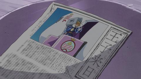 キラキラプリキュアアラモード第25話-012