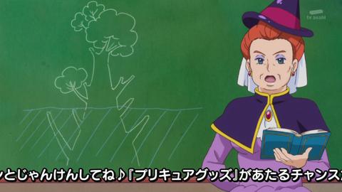 魔法つかいプリキュア第41話-061