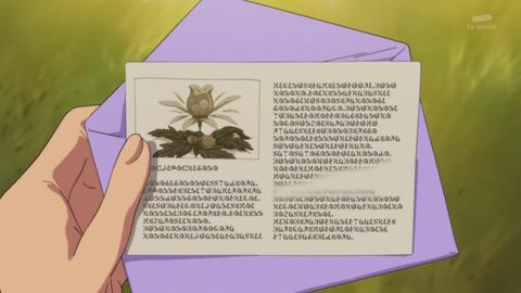 魔法つかいプリキュア第28話-214