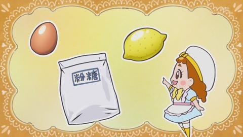 キラキラプリキュアアラモード第15話-215