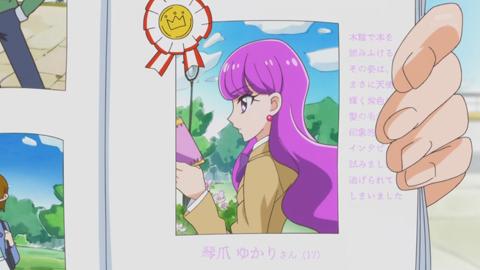 キラキラプリキュアアラモード第5話-094