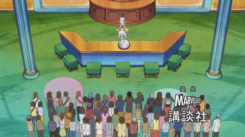 キラキラプリキュアアラモード第20話-018