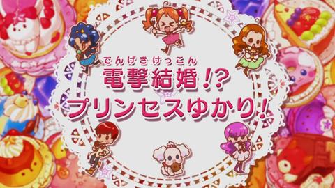 キラキラプリキュアアラモード第25話-064