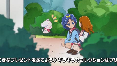 キラキラプリキュアアラモード第17話-014