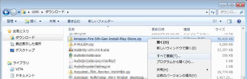 zipファイル001