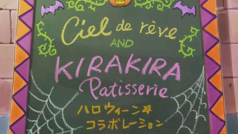 キラキラプリキュアアラモード第37話-008