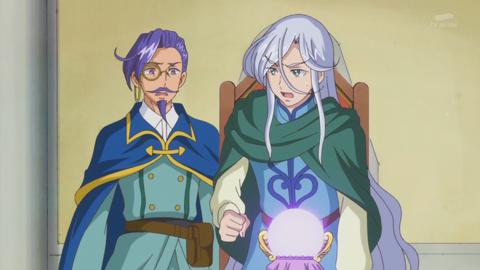 魔法つかいプリキュア第47話-252