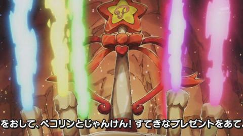 キラキラプリキュアアラモード第24話-038