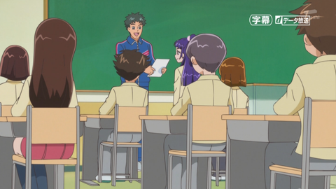 魔法つかいプリキュア第35話-002