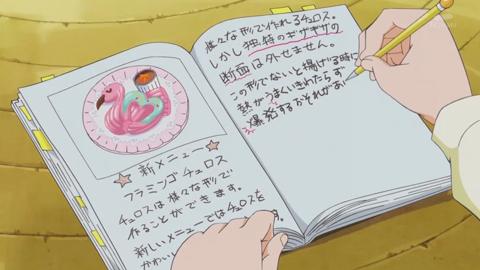 キラキラプリキュアアラモード第13話-364