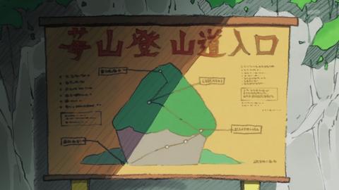 キラキラプリキュアアラモード第19話-020