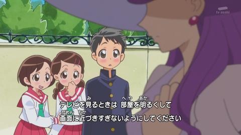 キラキラプリキュアアラモード第5話-008