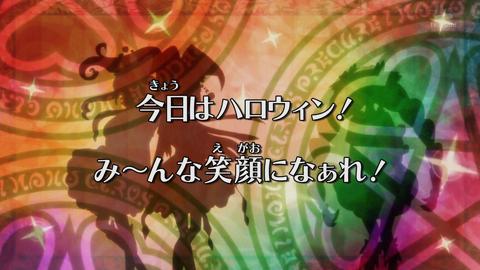 魔法つかいプリキュア第39話-097