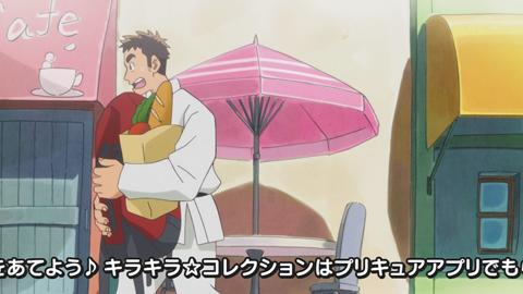 キラキラプリキュアアラモード第31話-041