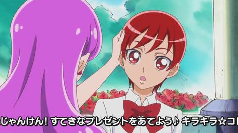 キラキラプリキュアアラモード第29話-027
