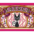 魔法つかいプリキュア! 魔法のICカード マホカ-MAHOCA- を買ってみた
