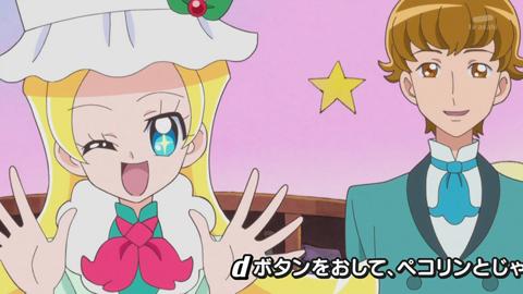 キラキラプリキュアアラモード第20話-051