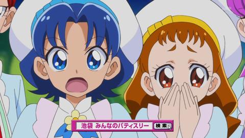 キラキラプリキュアアラモード第21話-358