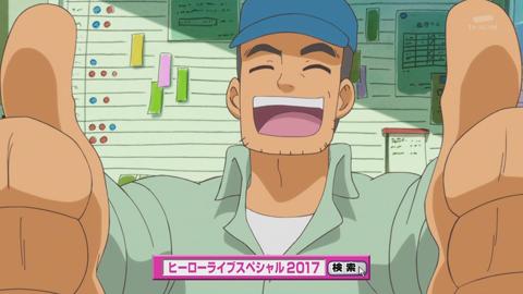 キラキラプリキュアアラモード第13話-746