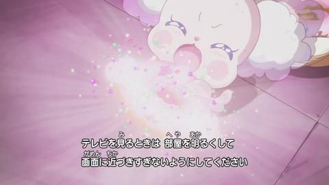 キラキラプリキュアアラモード第48話-0008