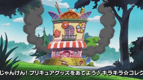 キラキラプリキュアアラモード第8話-017