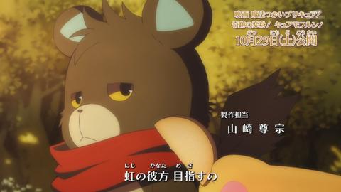 魔法つかいプリキュア第37話-023