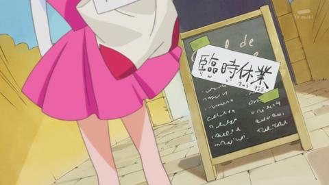 キラキラプリキュアアラモード第23話-0045
