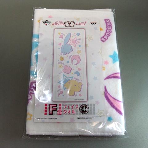 一番くじAKB0048-towel-kirara1