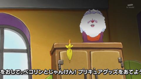 キラキラプリキュアアラモード第4話-076