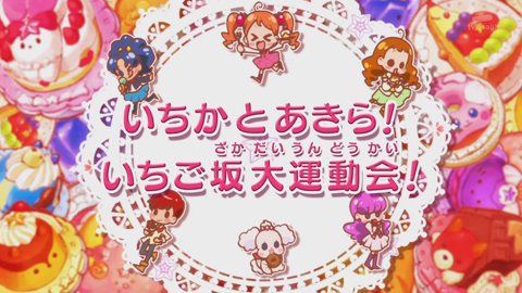 キラキラプリキュアアラモード第36話-035