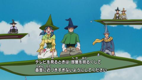 魔法つかいプリキュア第48話-004