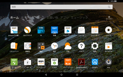 amazonFireHD10-Screenshot001