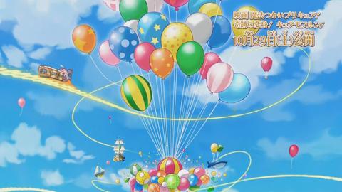 魔法つかいプリキュア第36話-038