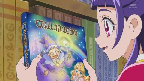 魔法つかいプリキュア第29話-018