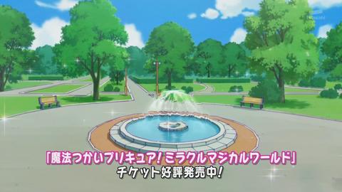 魔法つかいプリキュア第26話-712