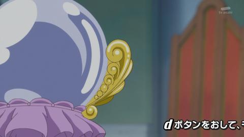 魔法つかいプリキュア第47話-041