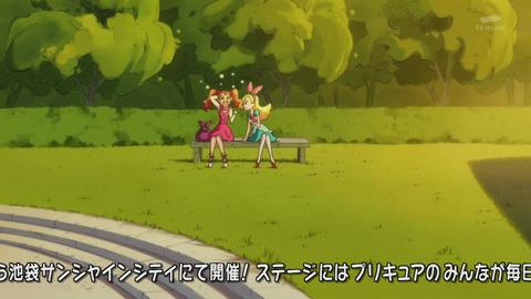 キラキラプリキュアアラモード第19話-879