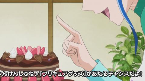 魔法つかいプリキュア第40話-009