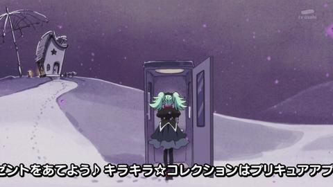 キラキラプリキュアアラモード第18話-056