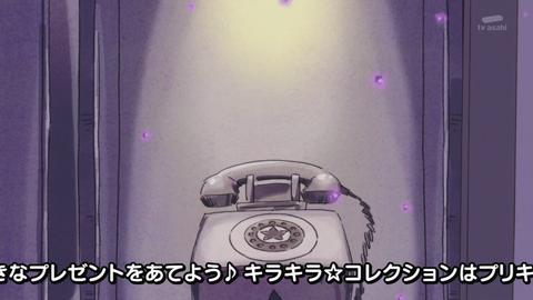 キラキラプリキュアアラモード第18話-055