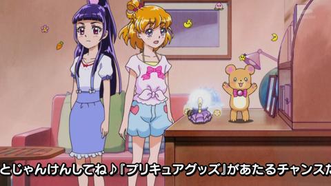 魔法つかいプリキュア第32話-008
